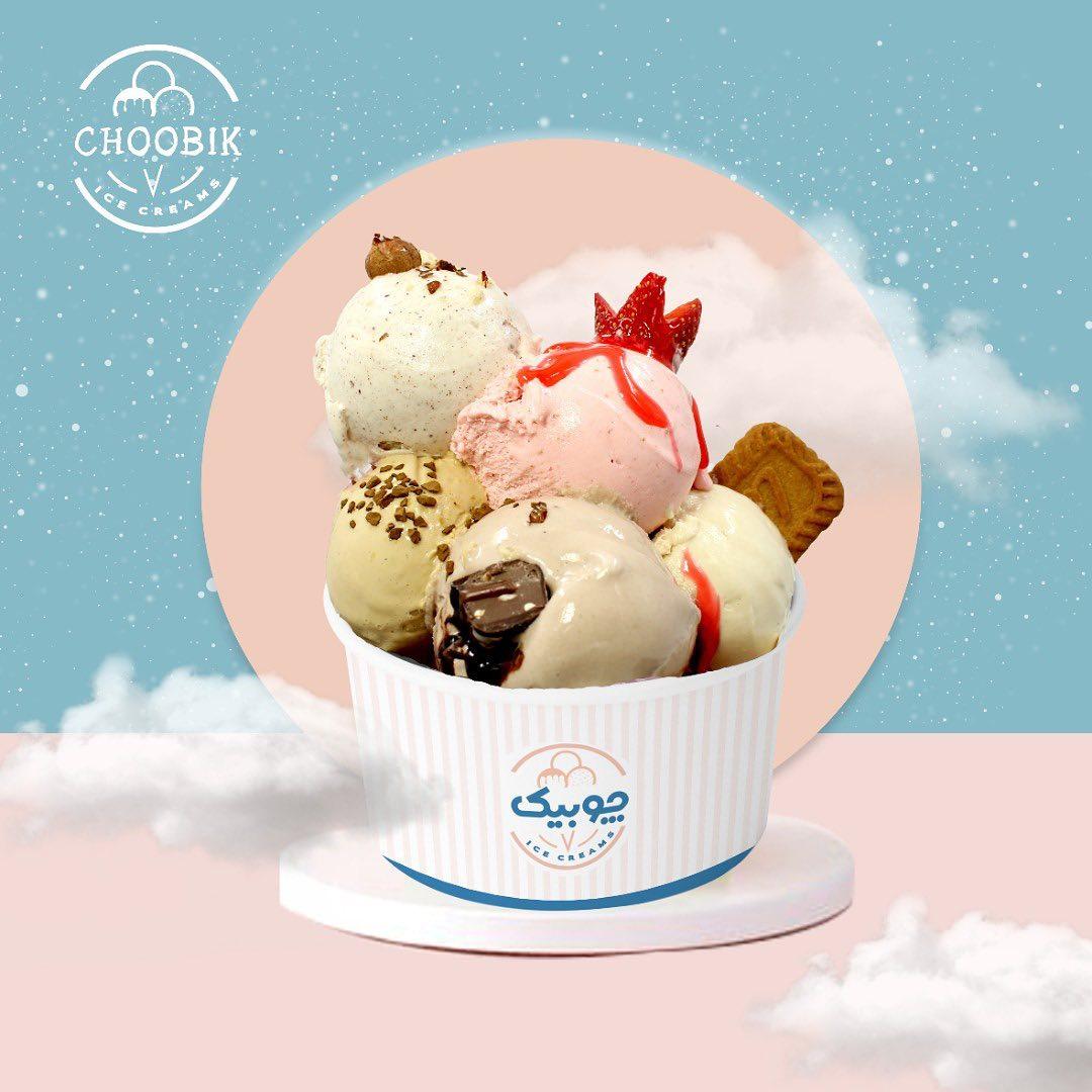 بستنی جلاتو اسکوپ